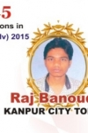 Raj Banouda